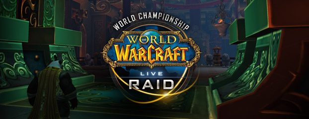 Battle.net World Championship — рейды