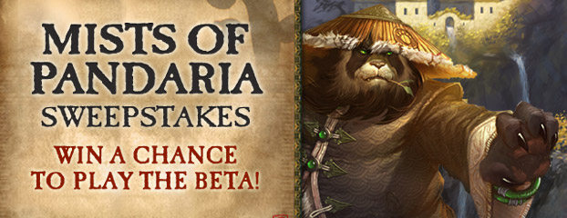 Mists of Pandaria Beta Key Sweepstakes