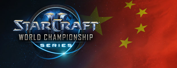 WCS - China Nationals Now Live!